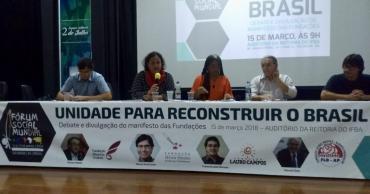 Fórum Social Mundial: PDT defende ampliação da representatividade feminina